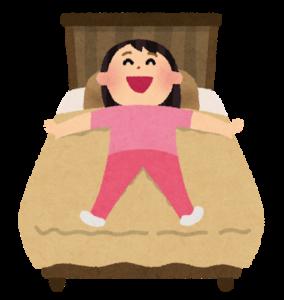 腰痛 ベッド