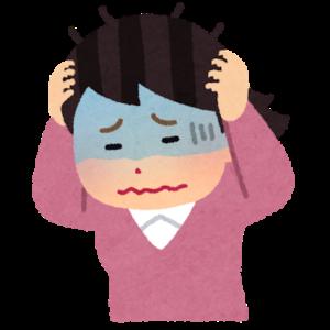 頭痛 解消